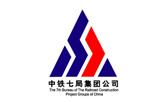 鼎兴与中铁七局签订合作协议