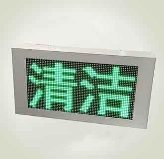 智能型通风方式信号灯箱